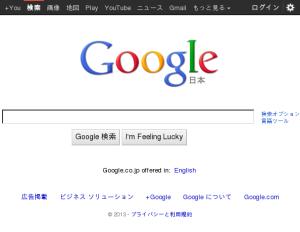 casperjs-google